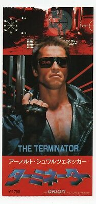 The Terminator 1984 James Cameron Arnold Schwarzenegger Japanese Ticket Stub