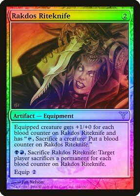 Orzhov Signet Guildpact NM Artifact Common MAGIC THE GATHERING CARD ABUGames