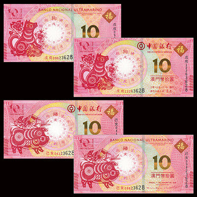 Macau Macao Set 4 PCS, 10 Patacas, 2018 Dog + 2019 Pig, P-New, UNC>BNU & BOC