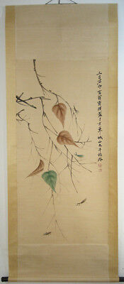 Excellent Chinese 100% Hand Painting Leaves and Insects by Qi Baishi 齐白石