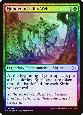Stampede Driver FOIL Masters 25 NM-M Green Uncommon MAGIC MTG CARD ABUGames