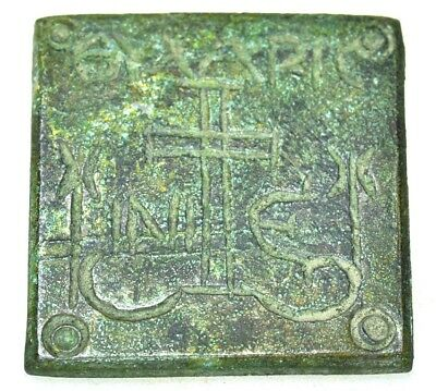 Byzantine Bronze Thick Commercial Weight