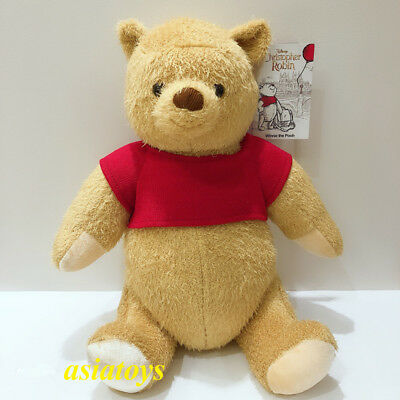 NWT 17' Christopher Robin Winnie the pooh Plush Disney Store Limited edition