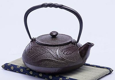 Japanese Tea Ceremony Pot Tetsubin Sado Dragonfly Relief Craftman Sign Tatami