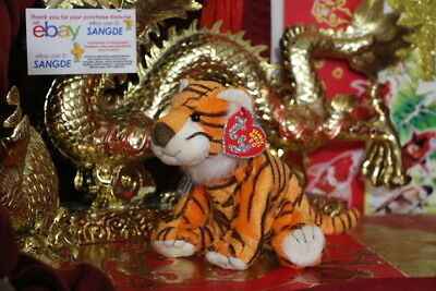"""Ty 2.0 Beanie Baby Oasis The Tiger-5""""-Unused Code-2008-Mwnmt-Nice Gift"""