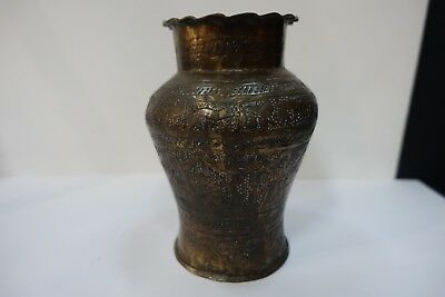 999bx ANCIENT EGYPT MOTIF CHASED DESIGN BRASS VASE, Middle eastern