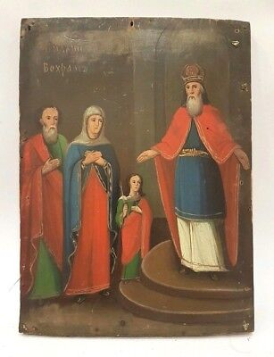 Antique 19c Russian Wood Hand Painted Icon Introduction to the Temple 21x28cm