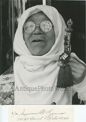 Japan woman priest in glasses vintage art photo by Seymour Zimmer