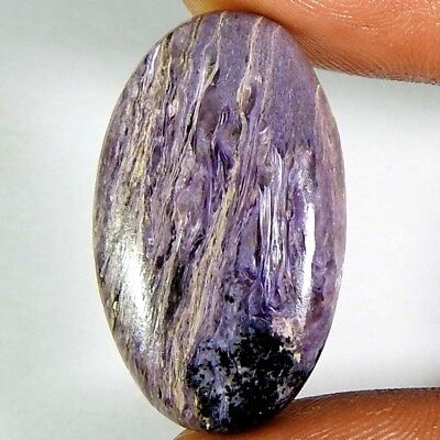 21.10Cts Natural Blue Charoite Oval Cabochon Loose Gemstone