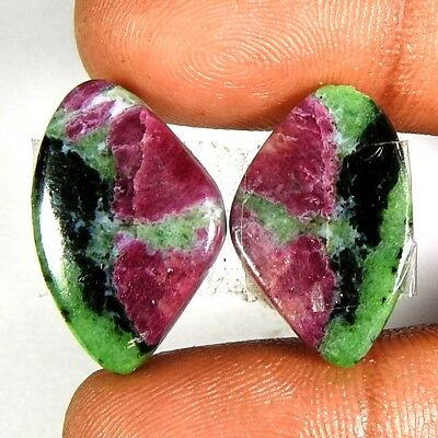 28.55CtsNatural Ruby Zoisite Fancy Pair Cabochon(22x14x3)Loose Gemstones