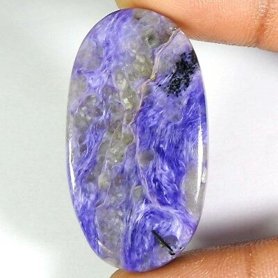 63.95Cts Natural Blue Charoite Oval Cabochon Loose Gemstone Free Shipping