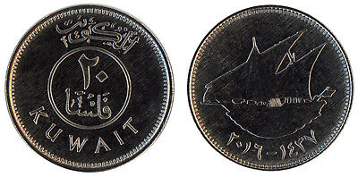 Kuwait 20 Fils, 3 g Stainless Steel Coin, 2016 - 1437, Sailing Ship, Flag