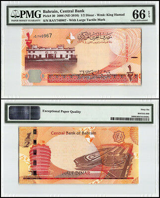 Bahrain 1/2 - Half Dinar, 2016, P-30, w/ Tactile Lines - Blind,King Hamad,PMG 66