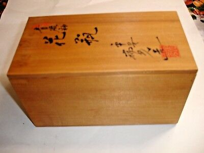 Wood Box With Chinese Print On Lid