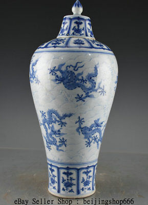 "15.2"" Chenghua Marked Old Chinese Blue White Porcelain Dragon Lids Bottle Vase"