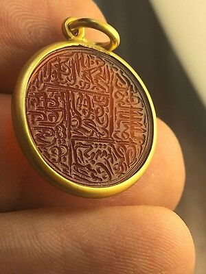Antique Timurid Agate Islamic Calligraphy Engraving Seal Pendent 21 K Solid Gold