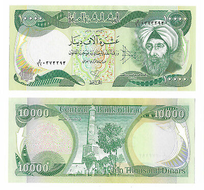 Uncirculated 10 000 Iraq Dinar