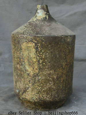 "14.8"" Qianlong Marked Old Chinese Bronze Ware Palace Dragon Bottle Vase Pot"