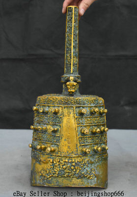 """15.2"""" Antique Old Chinese Bronze Gilt Dynasty Palace Clock Bell Zhong Wall Hang"""