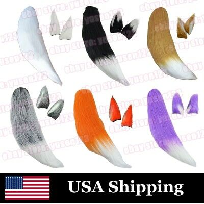 US Ship Fluffy Fox Tail Ears For Kids Cosplay Costume Halloween Party Dress 14""
