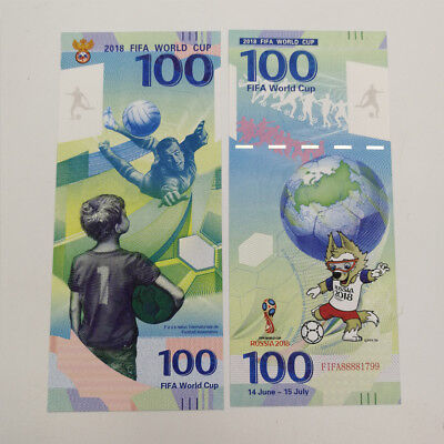 RUSSIA 100 rubles 2018 FIFA 18 WORLD CUP Paper Note prefix FIFA