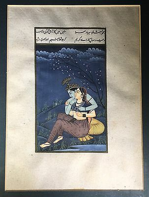 Antique Framed Indian/ Persian Hand Painted Watercolour Miniature Painting God