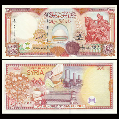 1 x Asian-SY 200 Pounds Paper Money,1997,P-109,Uncirculated