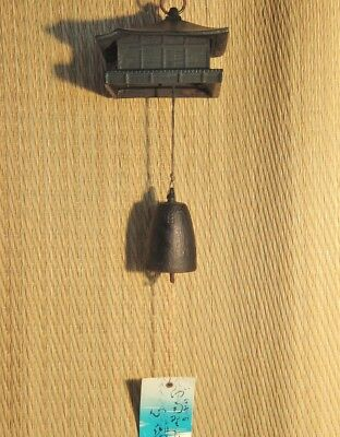 Japanese Vtg wind bell Furin : by Nanbu Tekki : design Taishido and Onoe-No-Kane
