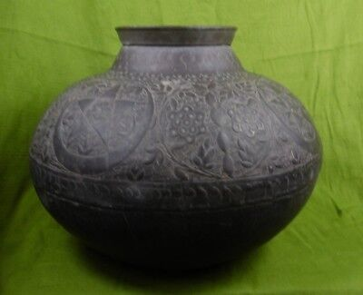 Old Antique Islamic Persian?Moroccan? Large Fower Pot Vase Copper Mixed Metals