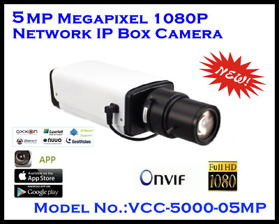 5MP IP Box Camera / H.265 / H.264 / MJEPG /  Audio / Alarm / RS485 / POE