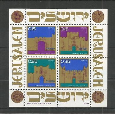 Israel 1971 Independence Day Minisheet Sg,Ms480 U/Mint Lot 9024A