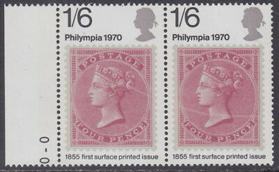 GREAT BRITAIN - 1970 1s6d Philympia THREAD BLEMISH Variety - UM / MNH