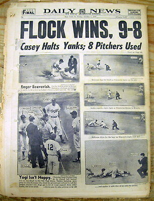 1947 NY Daily News newspaper baseball World Series NY YANKEES v BROOKLYN DODGERS