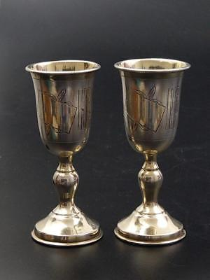 Russian Pair of Parcel Gilt cartouche Silver Goblet 1895 St Petersburg