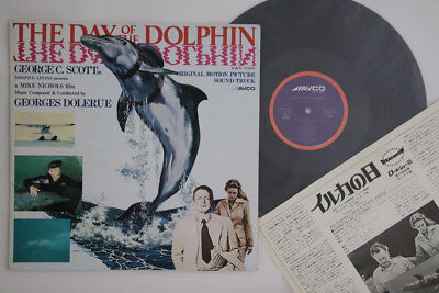 LP GEORGES DOLERUE Day Of The Dolphin SWX7055 AVCO JAPAN Vinyl