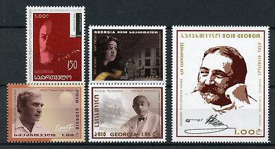 Georgia 2018 MNH Outstanding Figures Ilya Chavchavadze 5v Set People Stamps