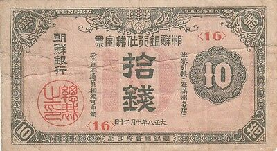 Korea banknote Bank of Chosen Japan occupation 10 sen (1919) B408 P-23 VF