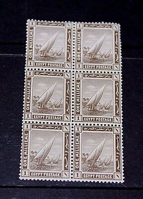 Egypt 1914 1M Brown  Issue In Block Of 6  Fine Mint  M//n/h