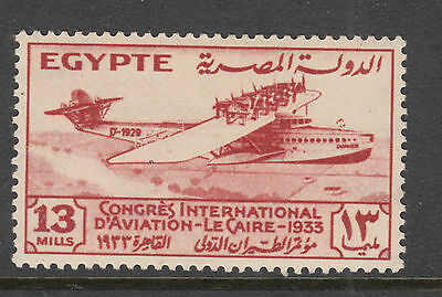 EGYPT 1933 13m International Avaition COngress MVLH