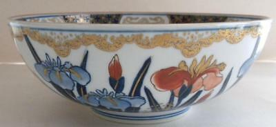 GOLD IMARI Handpainted JAPAN Decorative BOWL RARE