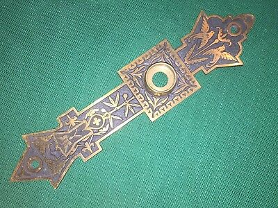 1 Antique Cast Bronze Door Plate / Escutcheon - Birds & Butterflies - Norwalk