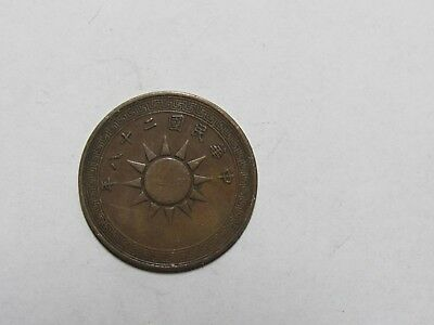 Old China Coin - 28 ( 1939 ) 1 Cent - Circulated