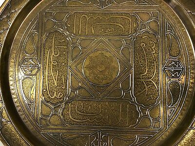 Rare Important Museum PC Antique Islamic Silver Inlay Tray with Calligraphy