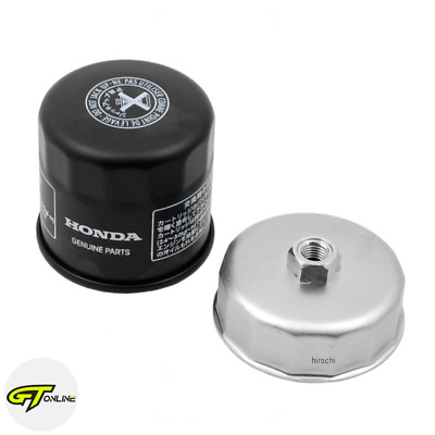 Genuine Honda Motorcycle Engine Oil Filter Inc Free Removal Tool 15010-MCE-H51