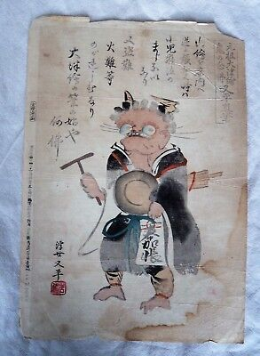 SUPERB 19th CENTURY JAPANESE WOODBLOCK PRINT – ONI NEMBUTSU / DEVIL WITH DRUM