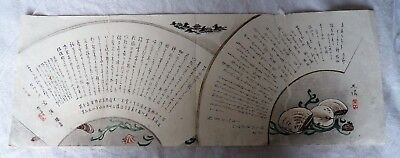 ANTIQUE JAPANESE c1900 WOODBLOCK PRINT – SURIMONO DECORATED WITH SHELLS