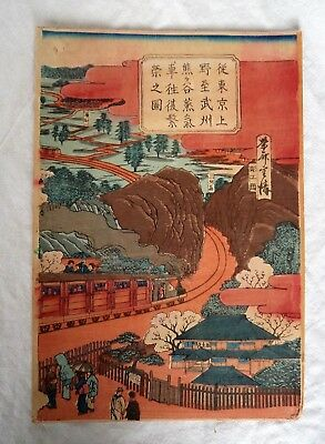 UNUSUAL ANTIQUE JAPANESE c1900 WOODBLOCK PRINT – STEAM TRAIN