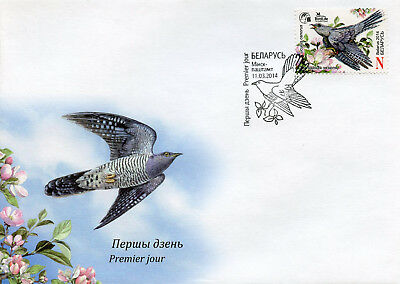 Belarus 2014 FDC Common Cuckoo Bird of the Year 1v Set Cover Birds Stamps