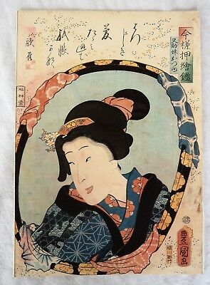 19Th Century Japanese Woodblock Print By Utagawa Kunisada I (Toyokuni Iii) Actor
