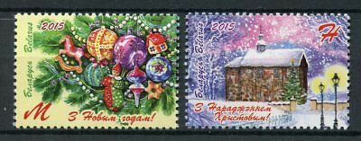 Belarus 2015 MNH Merry Christmas & Happy New Year 2v Set Christmas Tree Stamps